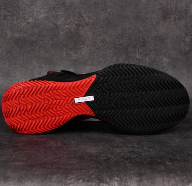 Basketbalové boty Nike LeBron Soldier XIII SFG