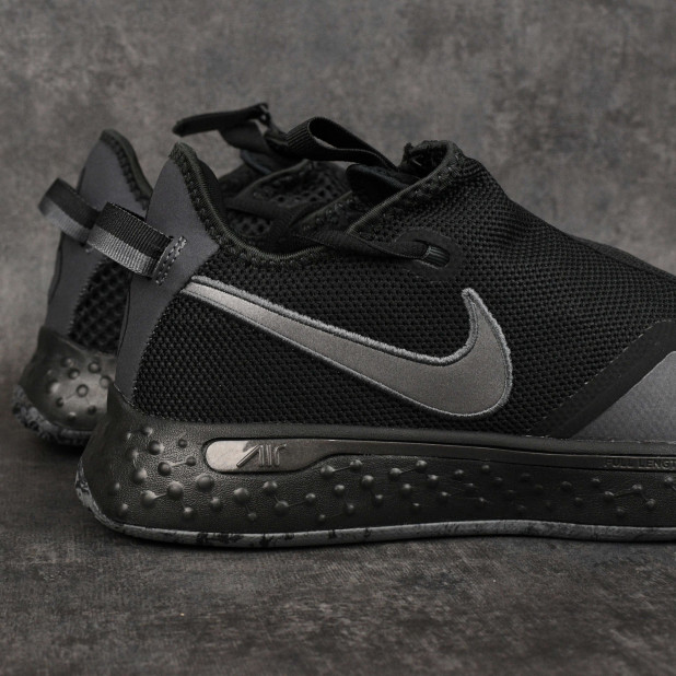 Basketbalové boty Nike PG 4