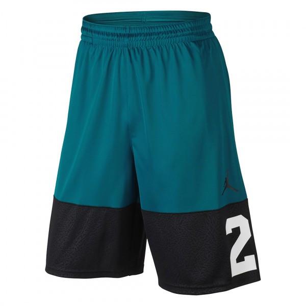 Basketbalové šortky Jordan Rise Twentythree