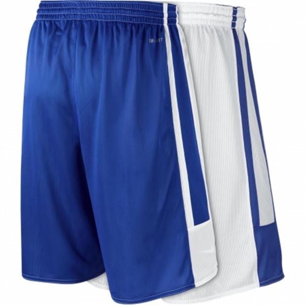 Basketbalové šortky Nike League Reversible