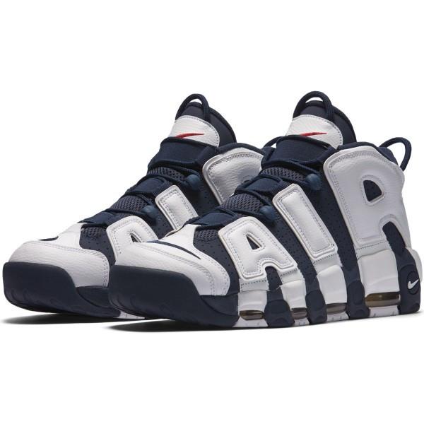 Boty Nike Air More Uptempo USA | BASKET SHOP, basketbalový ...