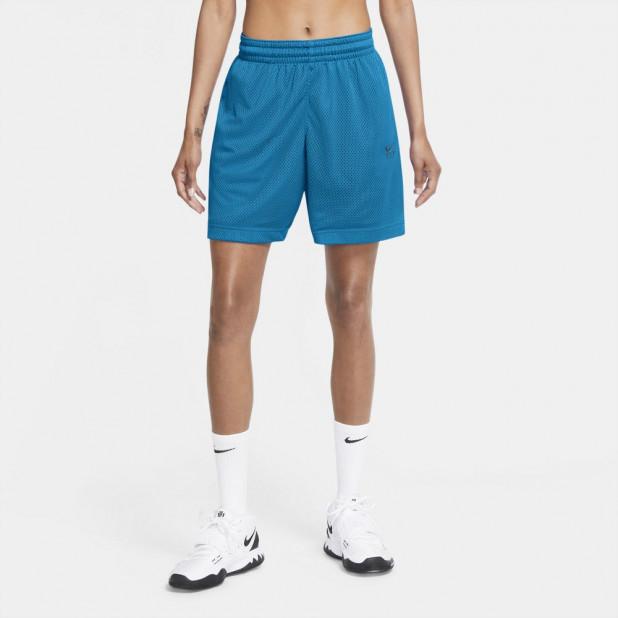 Dámské basketbalové šortky Nike FLY
