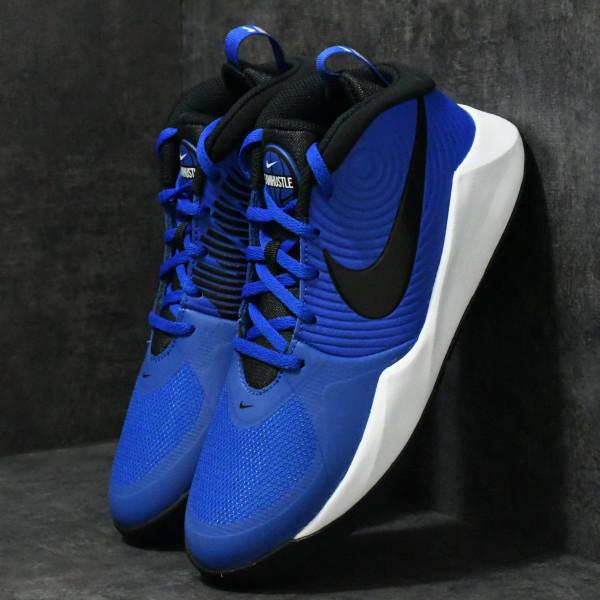 Dětské basketbalové boty Nike Team Hustle D9 GS